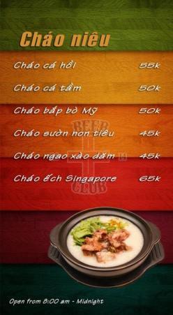 Congee - rice porridge