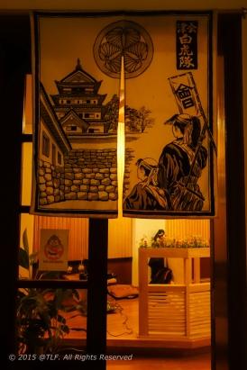 Door of room on second floor